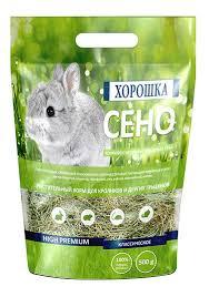 Купить <b>сено для грызунов Хорошка</b> 0.5 кг 1 шт, цены в Москве на ...