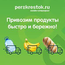 Карусель - одна из крупнейших сетей гипермаркетов