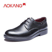 Compare prices on <b>Aokang</b> Shoes for Men - shop the best value of ...