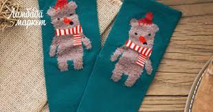 """Зеленый <b>носки</b> """"<b>Мишка</b>"""" в магазине «huliguli» на Ламбада-маркете"""
