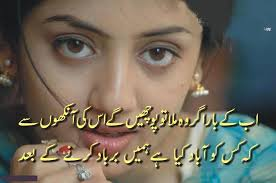 Sad Quotes About Life In Urdu And English - sad quotes about life ... via Relatably.com