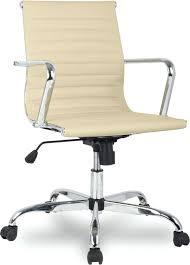 """Кресло офисное <b>College</b> """"<b>H</b>-<b>966L</b>-<b>2</b>"""", цвет: бежевый"""