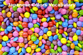 <b>Japanese</b> Colors Words and Vocabulary