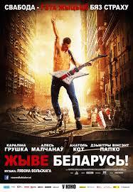 <b>Viva Belarus</b> - Home | Facebook