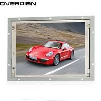 8.4 inch <b>LCD monitor</b> or <b>display</b>