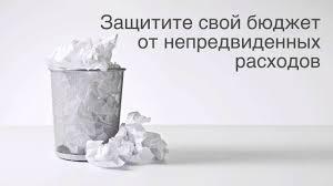 <b>Картридж Brother LC3619XLY</b> купить в Москве, цена на Brother ...