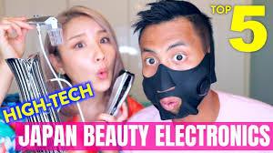 Trying High-Tech Japanese <b>Beauty</b> Gadgets - YouTube