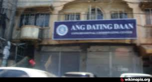 Members Church of God International  Ang Dating Daan  Locale of Congressional Avenue Wikimapia