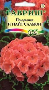Серия «Комнатные цветы» — Flip.kz