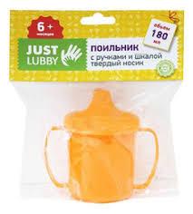Купить детские <b>поильники</b> до 2000 рублей в интернет-магазине ...