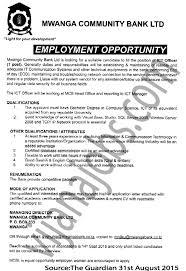 jobs at mwanga community bank limited kazibongo jobs at mwanga community bank limited