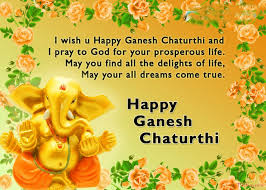 Image result for about ganesh chaturthi