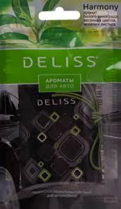 <b>Саше ароматическое DELISS</b> д/авто <b>подвесное</b> Harmony (24 ...