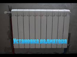 Установка <b>радиаторов отопления</b> квартиры (<b>rifar</b> monolit ...