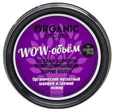 Organic Kitchen <b>твердый шампунь</b> Organic Kitchen ...