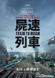 【驚悚】屍速列車線上完整看 Train to Busan