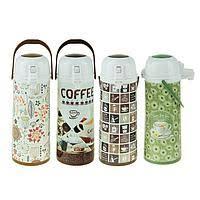Скидки на <b>Термос</b> для кофе в России. Сравнить цены, купить ...