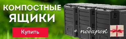 Купить чай <b>мате</b> и аксессуары - наборы для <b>мате</b> в Украине из ...