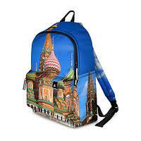Сумки и рюкзаки детские в России. Сравнить цены, купить ...