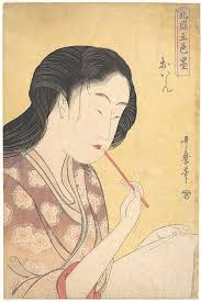 paper for writing ese 91 121 113 106 online graph paper genkoyoushi ese character paper for writing ese