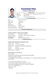 of resume in malaysia  wpwlf comy resume format my resume format