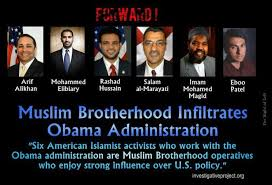 Image result for pics of obama and brotherhood in administration