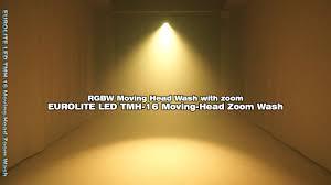 EUROLITE LED TMH-16 <b>Moving</b>-Head <b>Zoom Wash</b> - YouTube