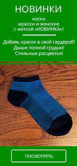 <b>Одеяло</b> из <b>бамбука</b>, купить в интернет-магазине <b>одеяло</b> с ...