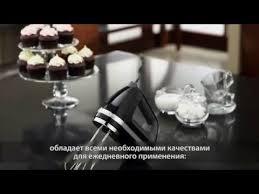 Ручной <b>миксер KitchenAid 5KHM</b> 9212 - YouTube