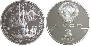 File:<b>Commemorative</b> silver <b>3 rouble</b>, Discovery of <b>Russian</b> America ...