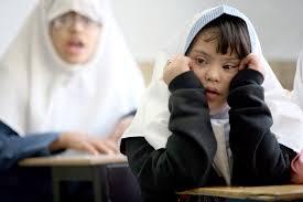 Image result for وظایف معلم کودکان خاص