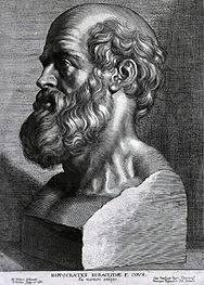 """Гиппократ цитата - """"<b>Жизнь коротка</b>, путь искусства долог ..."""