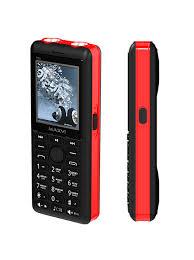 Мобильные <b>телефоны Maxvi</b> - купить мобильный <b>телефон Maxvi</b>