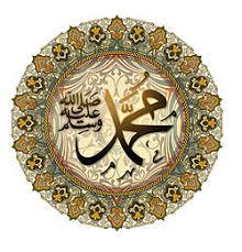 صور اللهم صل على سيدنا محمد للفيس بوك وللمولد النبوى الشريف