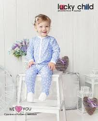 <b>Комплект комбинезонов</b> на девочку <b>Lucky</b> child - Детская одежда ...