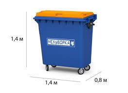 <b>Контейнер для мусора</b> пластиковый с крышкой на колесах в ...