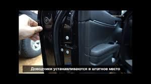 <b>Доводчики дверей</b> и электропривод багажника на примере ...