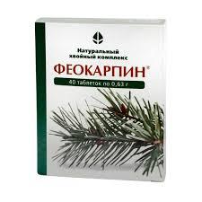 <b>Феокарпин</b> тб <b>N40</b> - цена 201.00 руб., купить в интернет-аптеке в ...