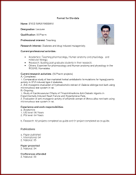 13 teacher biodata format sendletters info teacher biodata format teacher resume gif format for bio data by frb17196
