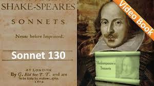 shakespeare sonnet 130 analysis essay 91 121 113 106 shakespeare sonnet 130 analysis essay