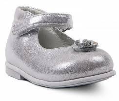 <b>Туфли</b> для <b>девочки Barkito</b> серебряные - купить в Москве: цены в ...