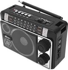 Купить <b>Радиоприемник RITMIX RPR-171</b> в интернет-магазине ...