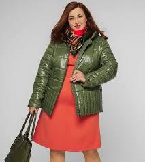 <b>НоНа</b> - <b>куртки</b>, пальто, плащи больших размеров