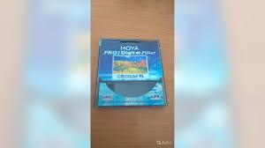 <b>Светофильтр hoya PRO1D</b> 82mm PL-CIR купить в Иркутской ...