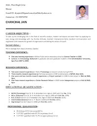 job biodata resume writing template pdf make resume format make resume format make resume format microsoft word how to make my resume pdf format make