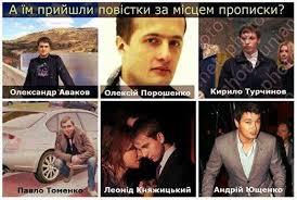 """""""За каждым украинским воином стоит одновременно сильная и хрупкая женщина"""", - Порошенко на открытии фотовыставки """"Матери Героев"""" - Цензор.НЕТ 6329"""