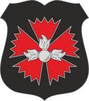 Главное управление Генерального штаба ВС <b>России</b> ...