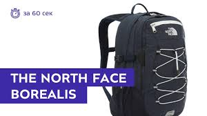 <b>Рюкзак</b> The North Face Borealis <b>Classic Urban</b> Navy Light Heather ...