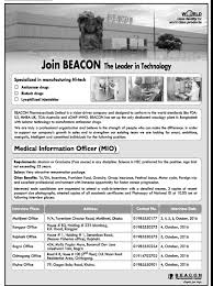 general bcs medical engineering jobs bank jobs bd jobs medical information officer at beacon