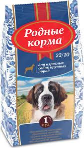 """Корм сухой """"<b>Родные Корма"""", для взрослых</b> собак крупных пород ..."""